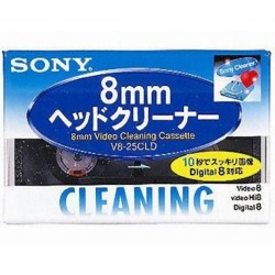 Sony 8mm Hi8 Head Cleaning Tape