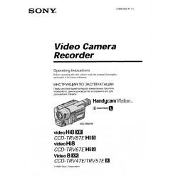 Sony Camera Instruction Manual CCDTRV47E / CCDTRV57E / CCDTRV67E / CCDTRV87E